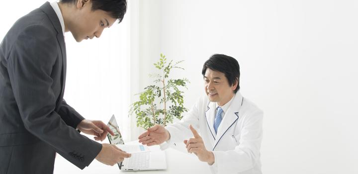 AGAの治療薬、効果はいかほど?