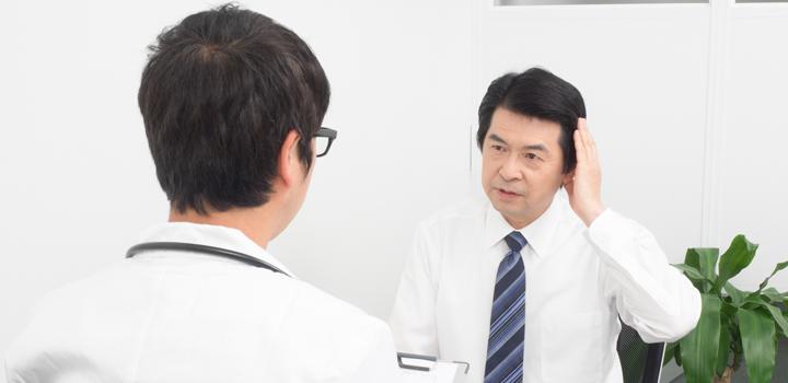 AGA治療クリニックには無料カウンセリングがある